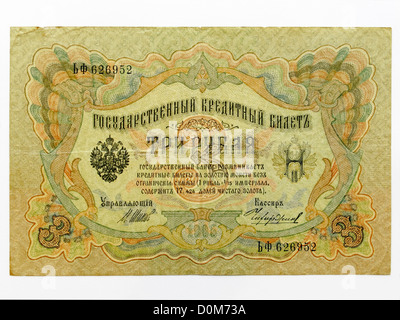 3 three  Rouble Ruble Imperialist Russian banknote 1905 issue - Stock Photo