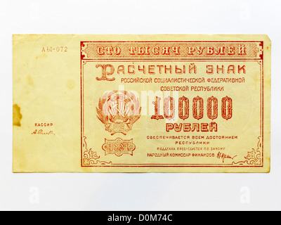 10000  ten Thousand ten-Thousand Rouble Ruble Russian banknote 1921 issue - Stock Photo