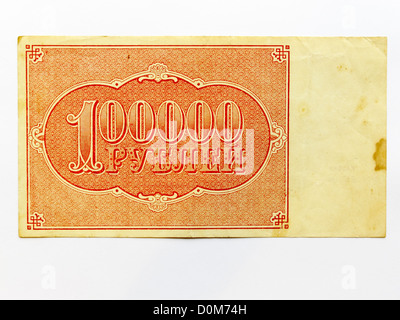 10000 Rouble Ruble Russian banknote 1921 issue - Stock Photo