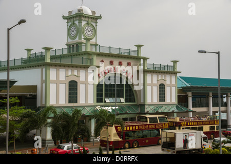 China Hong Kong, Star ferry terminal at Central, on HK island - Stock Photo