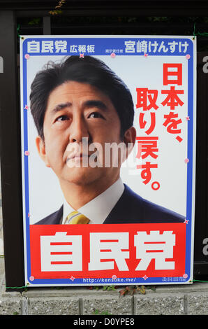 Kyoto, Japan. 4th December 2012. Campaigning kicks off this week for Japan's general election on 16th December, - Stock Photo