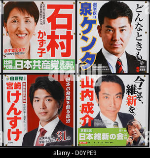 Kyoto, Japan. 4th December 2012. Posters in Kyoto show some of the candidates hoping to win seats in Japan's parliament - Stock Photo