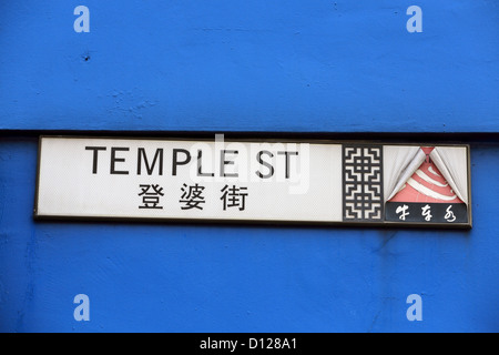 Temple Street sign in Chinatown, Singapore. - Stock Photo