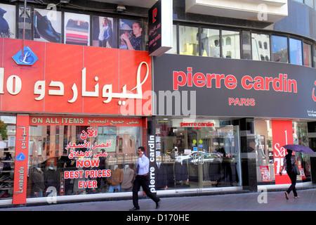 Dubai UAE United Arab Emirates U.A.E. Middle East Deira Al Rigga Al Rigga Road shopping small business store sign - Stock Photo