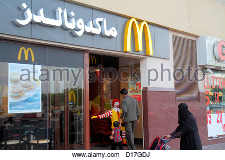 Dubai UAE United Arab Emirates U.A.E. Middle East Al Souqe Al Kabeer Al Ghubaiba Road McDonald's fast food restaurant - Stock Photo