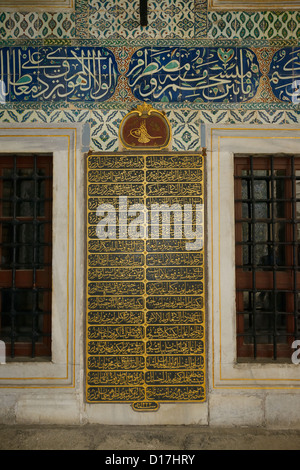 Calligraphy of deeds of trust of the Sultans on the wall of the Black eunuchs dormatory next to the Eunuchs Courtyard - Stock Photo