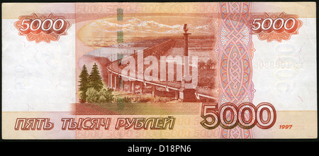 Banknote Russia,1997, 5000 rubles,New banknote 5000 Russian rubles - Stock Photo