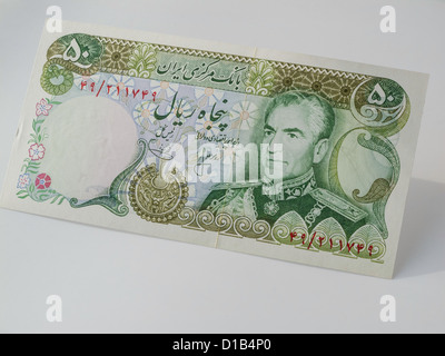 Close up of Iranian 50 Rial Banknote Featuring The Shah of Iran - Stock Photo