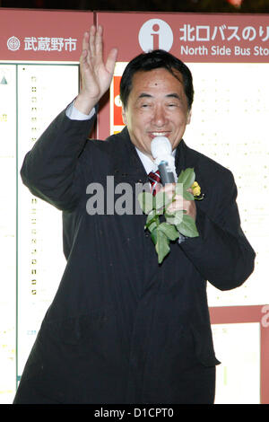 December 14, 2012, Tokyo, Japan - Ex-Prime Minister and ex-leader of Democratic Party of Japan, Naoto Kan, speaks - Stock Photo