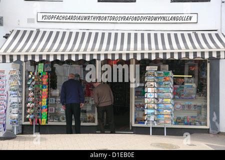 Souvenir Shop, Llangollen, Dee Valley, Denbighshire, North Wales, Wales, United Kingdom, Europe - Stock Photo