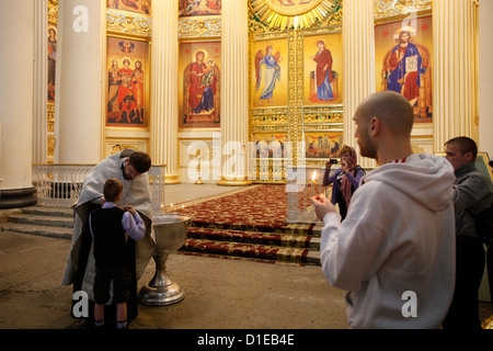 Orthodox baptism, Trinity Cathedral, St. Petersburg, Russia, Europe - Stock Photo