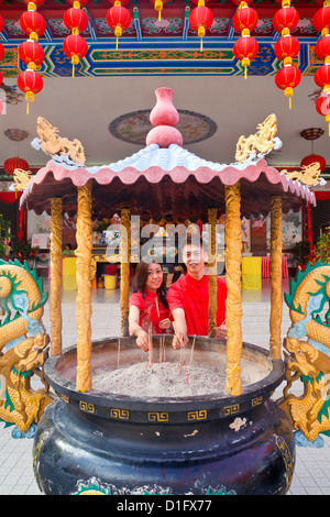 Thean Hou Chinese Temple, Kuala Lumpur, Malaysia, Southeast Asia, Asia - Stock Photo