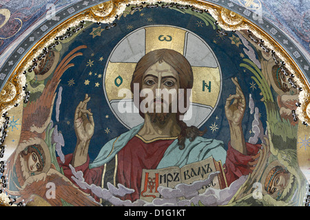 Christ the Pantocrator, mosaic in the central dome, Church of the Saviour on Spilled Blood, St. Petersburg, Russia - Stock Photo