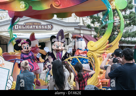 Disneyland Paris France Europe, Micky Mouse Minnie Mouse, Walt Disney - Stock Photo