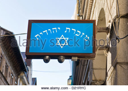 Hungary,Budapest,The Great Synagogue - Stock Photo
