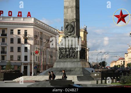 Minsk, Belarus, Victory Square with a 38-meter obelisk - Stock Photo