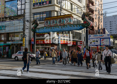 The Main Entrance to Chinatown in Nagasaki Japan