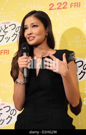 Meisa Kuroki, Jan 24, ...