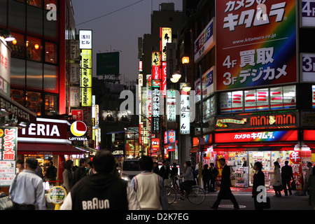 Tokyo, Japan, street scene in the district of Shinjuku at night - Stock Photo