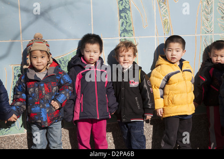 Nursery school/ day care on the Lower East Side of Manhattan. - Stock Photo