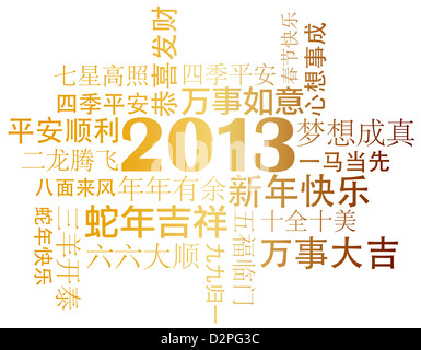 Chinese New Year Greetings Stock Photo: 21419925 - Alamy