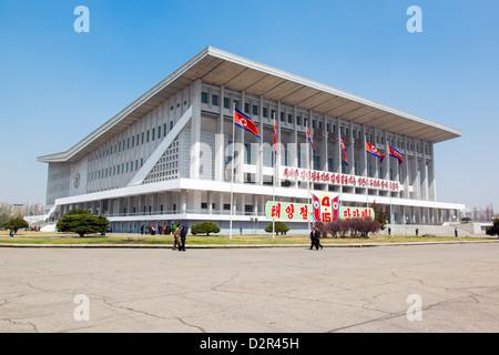 Indoor Sports Stadium, Pyongyang, Democratic People's Republic of Korea (DPRK), North Korea, Asia - Stock Photo