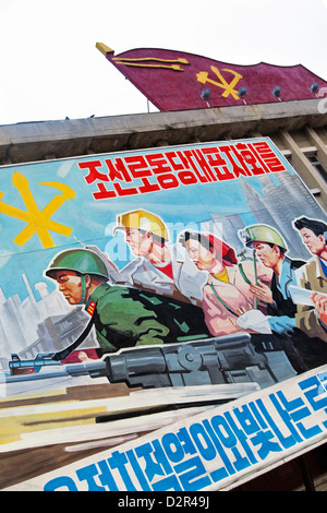 Propaganda poster, Wonsan City, Democratic People's Republic of Korea (DPRK), North Korea, Asia - Stock Photo