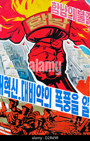 Propaganda poster detail, Wonsan City, Democratic People's Republic of Korea (DPRK), North Korea, Asia - Stock Photo