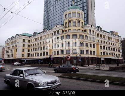 DonbassPalace, the team hotel of Borussia Dortmund, is pictured in Donetsk, Ukraine, 12 February 2013. Borussia - Stock Photo