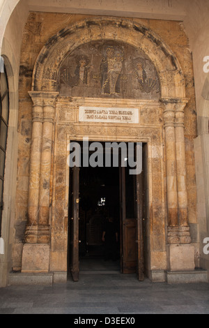 The tympanum above the main entrance to the cathedral Sioni in Tbilisi, Georgia. - Stock Photo