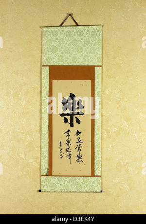 Japanese wall scroll with the fun character written on it. - Stock Photo