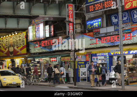 Tokyo, Japan, urban evening scene in Akihabara electronic district. - Stock Photo