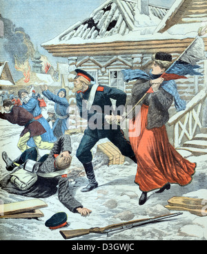 Bombing of Vladivostok during the Russo-Japanese War (March 1904) Wife of General Jankoff Saving Russian Regimental - Stock Photo