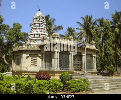 The picture shows a temple on the premises of the Hindu monastery Sri Shankara Math in Bangalore, capital of the - Stock Photo