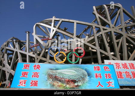 The picture shows the construction site of the new national stadium for the 2008 Olympic Games in Beijing, China, - Stock Photo