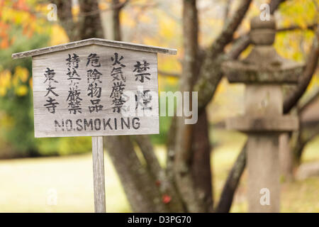 Japanese no smoking sign on wooden board, in park , Kyoto, Japan - Stock Photo
