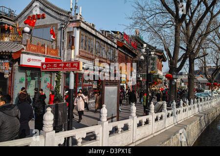 Landscape of ShiChaHai in Beijing - Stock Photo