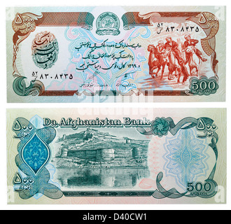 500 Afghanis banknote (horsemen competing in Buzkashi and Kabul Fortress), Afghanistan, 1979 - Stock Photo