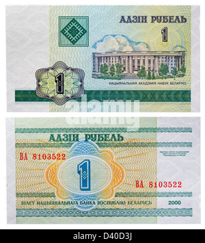 1 ruble banknote, Belarus, 2000 - Stock Photo