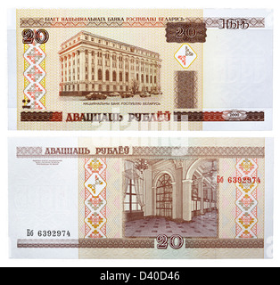 20 rubles banknote, National Bank, Belarus, 2000 - Stock Photo