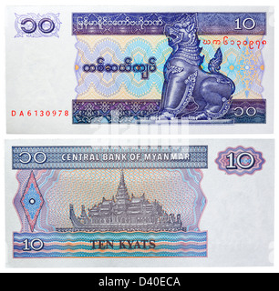 10 Kyats banknote, Mythical animal Chinze and elaborate barge, Myanmar, 1996 - Stock Photo