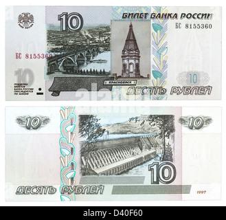 10 Rubles banknote, Arch bridge over Yenisei River in Krasnoyarsk and Hydroelectric dam, Russia, 1997 - Stock Photo