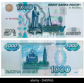 1000 Rubles banknote, Monument to Yaroslav I the Wise in Yaroslavl, Russia, 1997 - Stock Photo