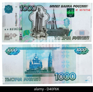 1000 Rubles banknote, Monument to Yaroslav I the Wise in Yaroslavl, Russia, 2010 - Stock Photo