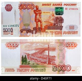 5000 Rubles banknote, Monument to Nikolay Muravyov-Amursky in Khabarovsk and Khabarovsk Bridge over the Amur river, - Stock Photo