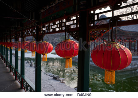 Chinese lanterns are decorated at a  corridor in The Prince Gong's Mansion in Beijing, China. 23-Feb-2013 - Stock Photo