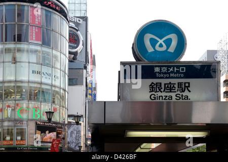 Metro subway entrance at intersection of Harumi-dori & Chuo-dori streets in upscale shopping district Ginza, Tokyo - Stock Photo