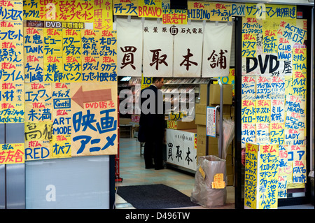DVD and electronics shop Akihabara, Electric Town, Tokyo