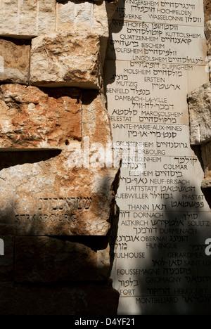 Jerusalem, Yad Vashem. Valley of the Communities. - Stock Photo