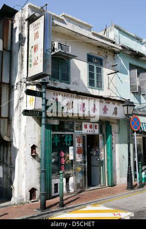Take-away food shop in Macau - Stock Photo
